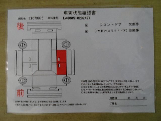 「ダイハツ」「タント」「コンパクトカー」「神奈川県」の中古車20