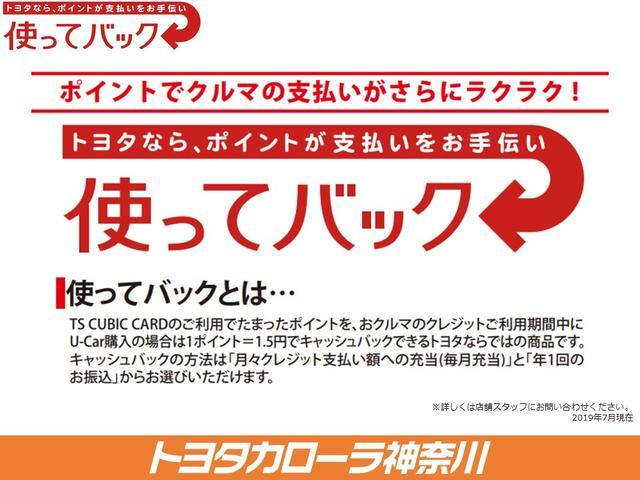 「ダイハツ」「タント」「コンパクトカー」「神奈川県」の中古車37