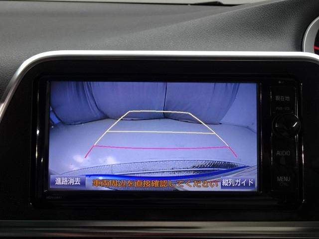 G ワンオーナー スマートキ メモリナビ バックカメラ 衝突軽減ブレーキ 両側パワースライドドア 室内除菌作業(7枚目)