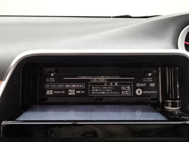 G ワンオーナー スマートキ メモリナビ バックカメラ 衝突軽減ブレーキ 両側パワースライドドア 室内除菌作業(8枚目)