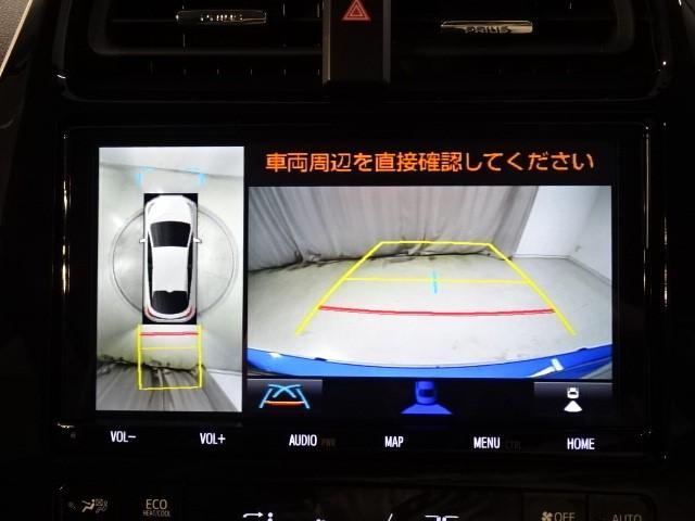 Sセーフティパッケージ 当社社用車歴 5人乗り 9型Bluetooth対応フルセグメモリーナビ ディスク再生 全周囲カメラ ETC2.0 別体型ドラレコ LEDフォグ AC100Vアクセサリーコンセント 衝突回避支援 BSM(9枚目)