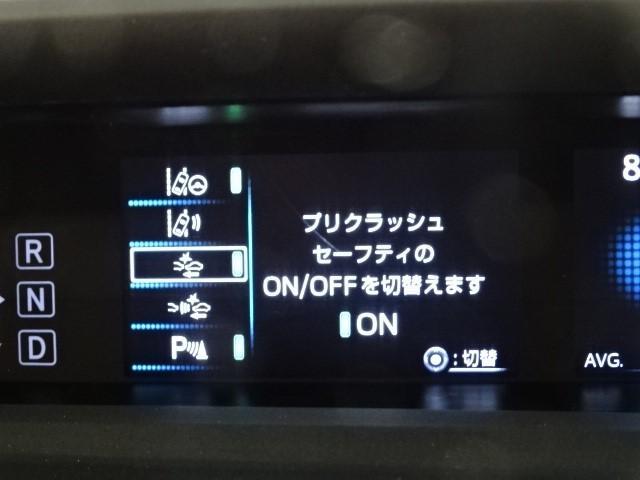 Sセーフティパッケージ 当社社用車歴 5人乗り 9型Bluetooth対応フルセグメモリーナビ ディスク再生 全周囲カメラ ETC2.0 別体型ドラレコ LEDフォグ AC100Vアクセサリーコンセント 衝突回避支援 BSM(12枚目)