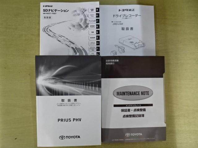 Sセーフティパッケージ 当社社用車歴 5人乗り 9型Bluetooth対応フルセグメモリーナビ ディスク再生 全周囲カメラ ETC2.0 別体型ドラレコ LEDフォグ AC100Vアクセサリーコンセント 衝突回避支援 BSM(19枚目)