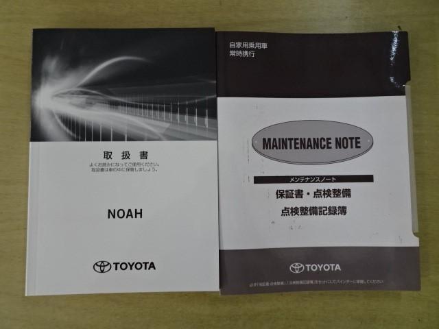 Si ダブルバイビー ワンオーナー トヨタセーフティセンス 両側パワースライドドア スマートキー メモリーナビ ETC LEDヘッドランプ(18枚目)