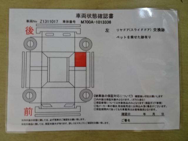 X S ワンオーナー スマートキー メモリーナビ バックカメラ スマアシ  ドラレコ(19枚目)