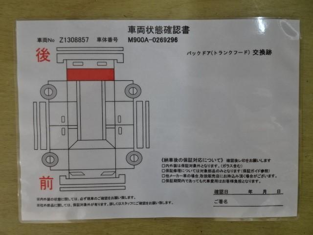 X S ワンオーナー スマートキー スマートアシスト メモリーナビ 左側電動スライドドア ETC(19枚目)