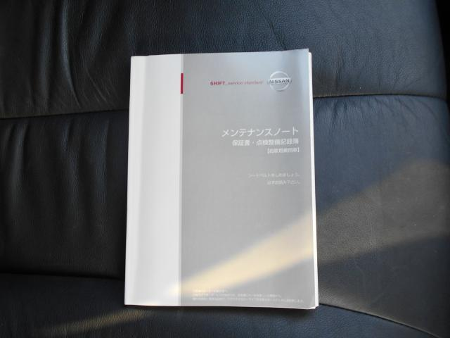 250H/S ブラックレザー アーバンセレクション(19枚目)