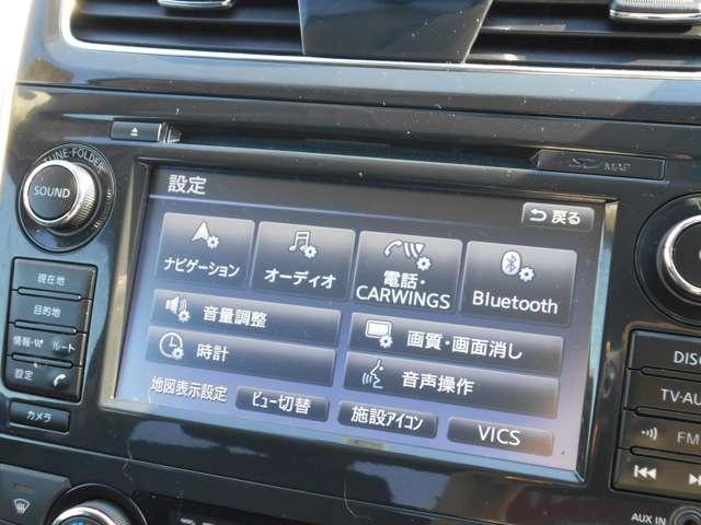 「日産」「ティアナ」「セダン」「千葉県」の中古車9