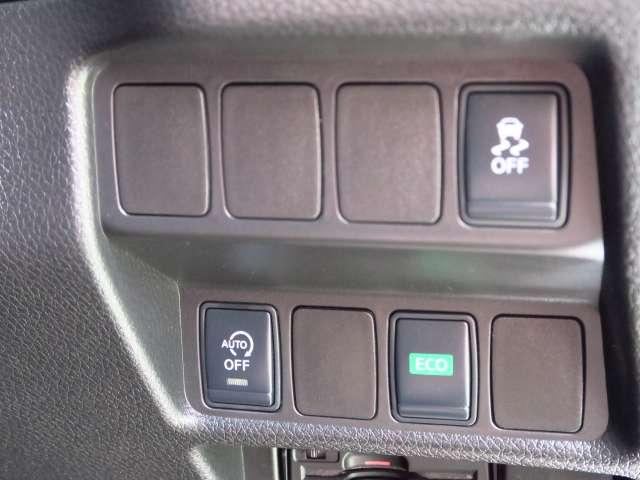 2.0 20X エマージェンシーブレーキパッケージ 3列車 4WD 踏み間違防止アシスト(9枚目)