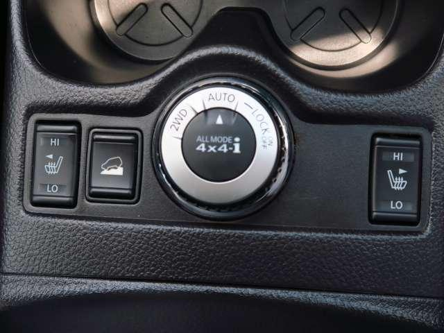 2.0 20X エマージェンシーブレーキパッケージ 3列車 4WD 踏み間違防止アシスト(16枚目)