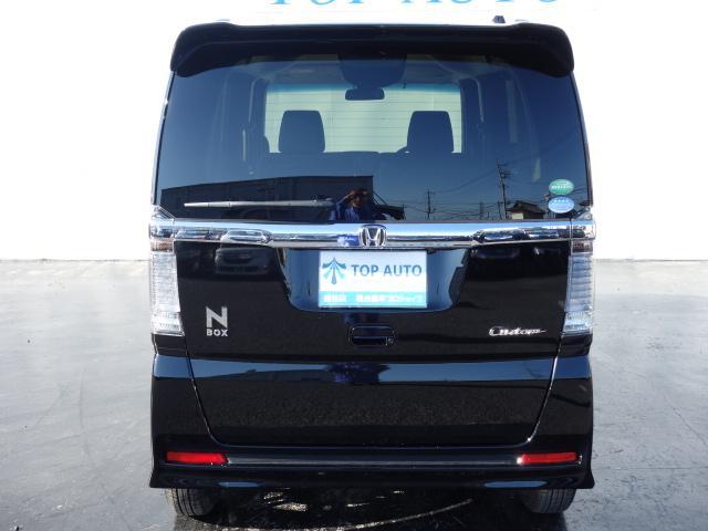 ホンダ N BOXカスタム G SSブラックスタイルパッケージ ナビ 両側電動スライド