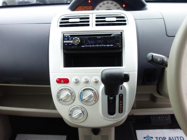 三菱 eKワゴン MX CD/AUX/USBオーディオ キーレス 電動ミラー