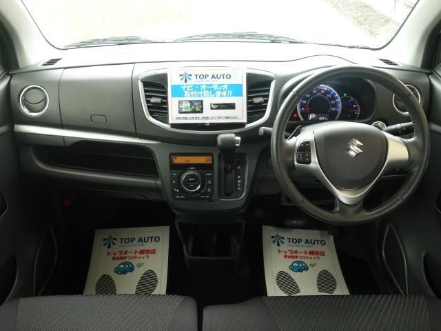 スズキ ワゴンRスティングレー T ターボ パドルシフト エネチャージ 純正アルミ 1年保証