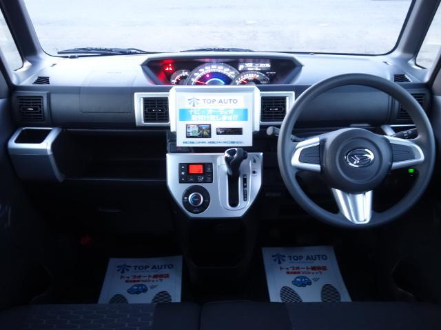 ダイハツ ウェイク X SA ターボ 自動ブレーキ パワースライド 1年保証付