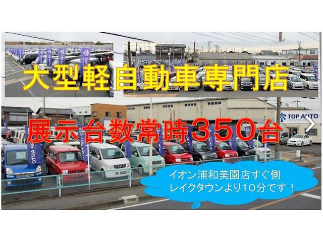 Sエネチャージ ナビ パワースライド シートヒーター 保証付(2枚目)