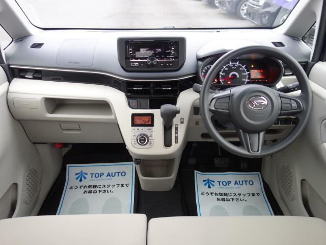 X SAIII 後期 ブレーキサポート シートヒーター 保証(15枚目)