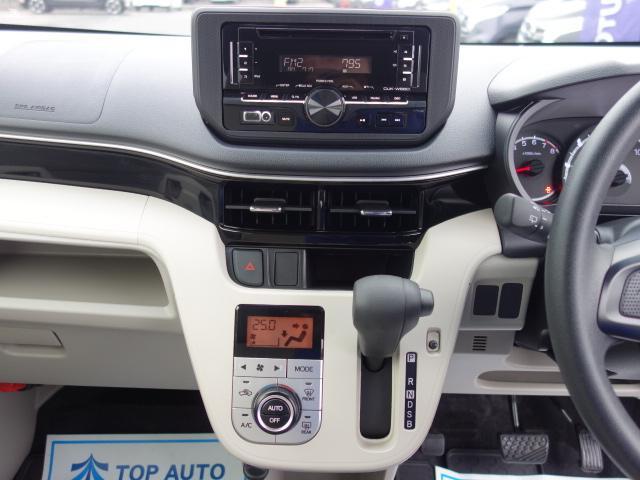X SAIII 後期 ブレーキサポート シートヒーター 保証(16枚目)