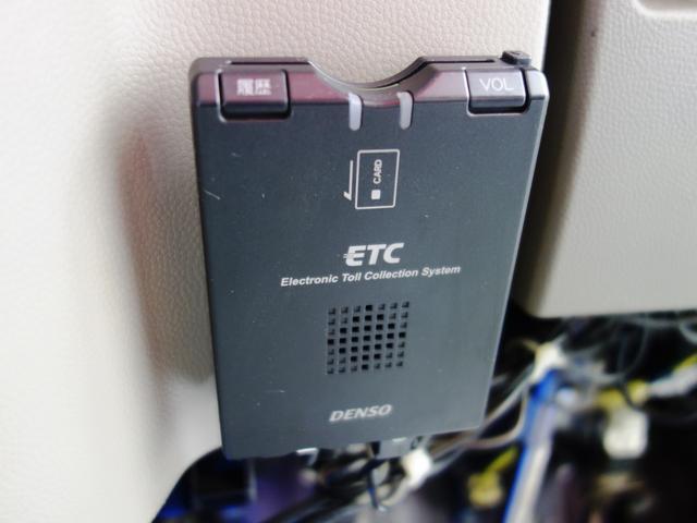 PZターボスペシャル ETC 両側パワースライド CD 保証(16枚目)