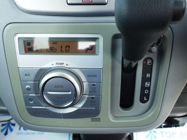 FXリミテッドII ナビ ETC ドライブレコーダー 保証付(18枚目)