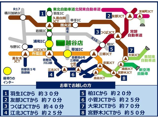格安軽自動車・軽1BOX専門店!グループ総在庫1400台!!