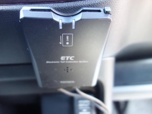 プレミアム・Lパッケージツートンカラースタイル ETC 保証(17枚目)