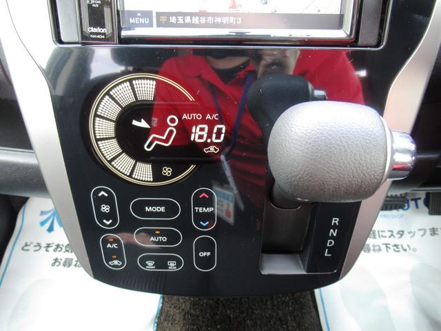 ハイウェイスター X ナビ バックカメラ DVD再生 CD Bluetooth/USB接続 アイドリングストップ HID フォグライト 純正アルミ エアロ プッシュスタート付きスマートキー ベンチシート CVT 保証付き(23枚目)