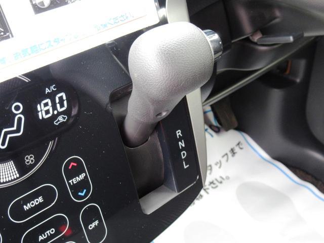 ハイウェイスター Gターボ 後期 衝突軽減ブレーキ 全周囲カメラ オートクルーズ HID フォグライト オートハイビーム オートライト 純正アルミ アイドリングストップ 保証付き(34枚目)