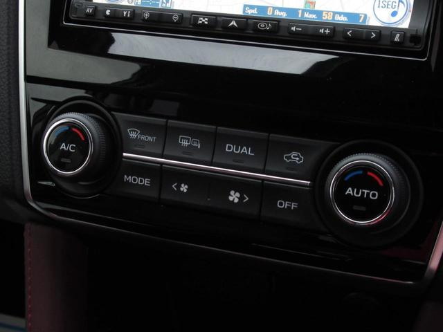 2.0STIスポーツアイサイト 4WD ターボ 衝突軽減ブレーキ 本革シート アダプティブクルーズ レーンアシスト クリアランスソナー パワーシート LEDヘッドライト 純正18インチアルミ パドルシフト プッシュスタート(39枚目)