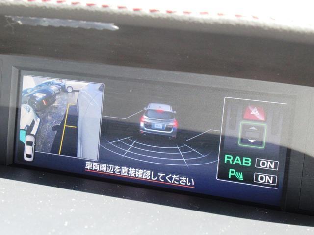 2.0STIスポーツアイサイト 4WD ターボ 衝突軽減ブレーキ 本革シート アダプティブクルーズ レーンアシスト クリアランスソナー パワーシート LEDヘッドライト 純正18インチアルミ パドルシフト プッシュスタート(41枚目)