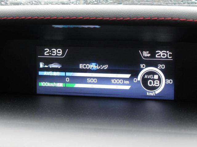 2.0STIスポーツアイサイト 4WD ターボ 衝突軽減ブレーキ 本革シート アダプティブクルーズ レーンアシスト クリアランスソナー パワーシート LEDヘッドライト 純正18インチアルミ パドルシフト プッシュスタート(42枚目)