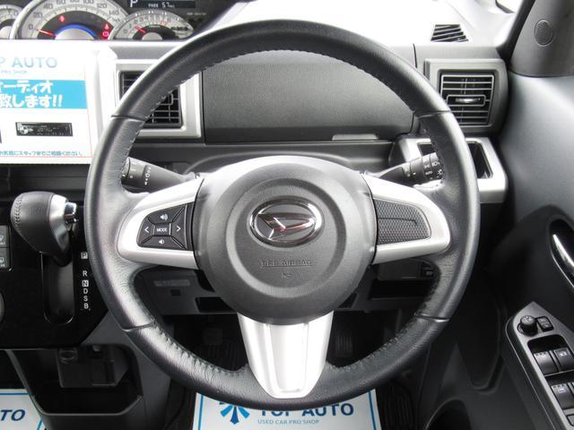 GターボSAIII 後期 衝突軽減ブレーキ 両側パワースライドドア レーンアシスト クリアランスソナー LEDヘッドライト LEDフォグライト オートハイビーム オートライト 純正アルミ アイドリングストップ 保証付き(20枚目)