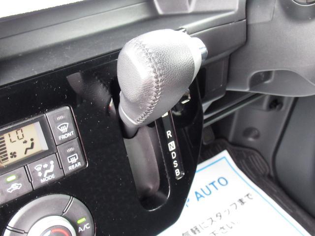 GターボSAIII 後期 衝突軽減ブレーキ 両側パワースライドドア レーンアシスト クリアランスソナー LEDヘッドライト LEDフォグライト オートハイビーム オートライト 純正アルミ アイドリングストップ 保証付き(30枚目)