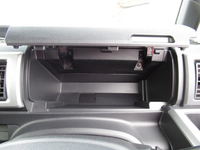 GターボSAIII 後期 衝突軽減ブレーキ 両側パワースライドドア レーンアシスト クリアランスソナー LEDヘッドライト LEDフォグライト オートハイビーム オートライト 純正アルミ アイドリングストップ 保証付き(34枚目)