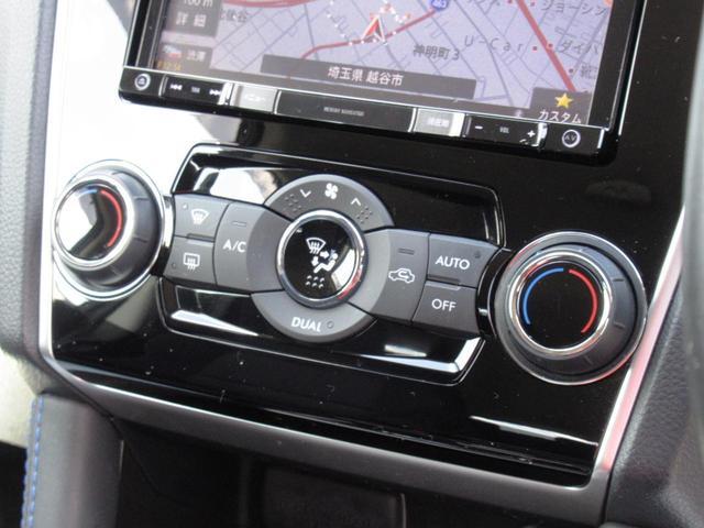 1.6GTアイサイト アドバンスドパッケージ ターボ 4WD 衝突軽減ブレーキ アダプティブクルーズ レーンアシスト ダウンヒルアシスト ナビ TV ETC バックカメラ サイドカメラ LEDヘッドライト オートライト(45枚目)