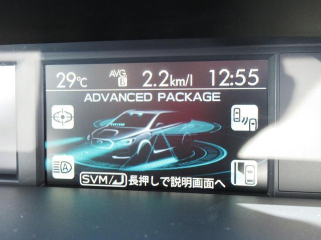 1.6GTアイサイト アドバンスドパッケージ ターボ 4WD 衝突軽減ブレーキ アダプティブクルーズ レーンアシスト ダウンヒルアシスト ナビ TV ETC バックカメラ サイドカメラ LEDヘッドライト オートライト(46枚目)