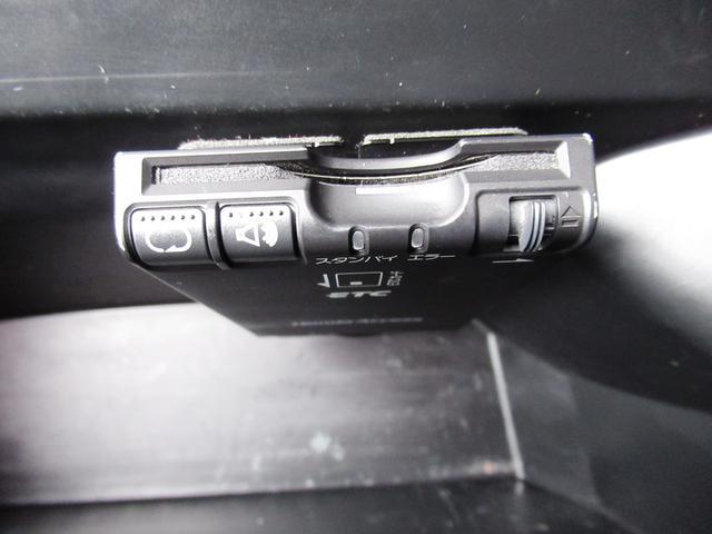 G・Lパッケージ ツートンカラースタイル ナビ TV ETC パワースライドドア バックカメラ DVD再生 CD アイドリングストップ プッシュスタート付スマートキー イモビライザー ベンチシート 修復歴無し 保証付き(18枚目)