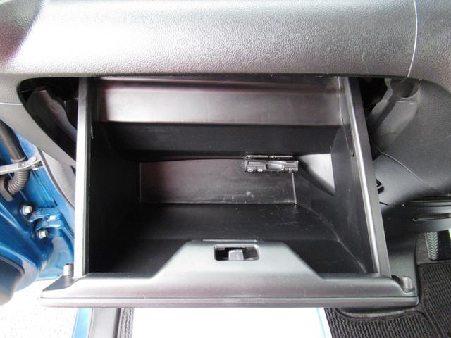 G・Lパッケージ ツートンカラースタイル ナビ TV ETC パワースライドドア バックカメラ DVD再生 CD アイドリングストップ プッシュスタート付スマートキー イモビライザー ベンチシート 修復歴無し 保証付き(38枚目)