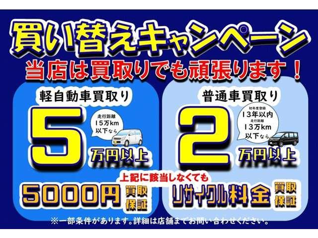 「スバル」「レヴォーグ」「ステーションワゴン」「埼玉県」の中古車3