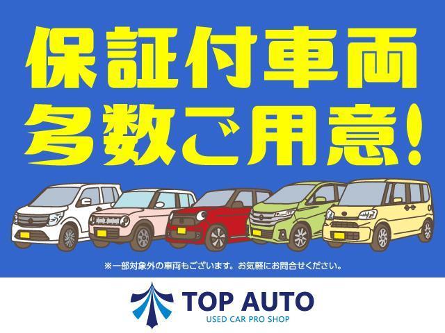 「スバル」「レヴォーグ」「ステーションワゴン」「埼玉県」の中古車8