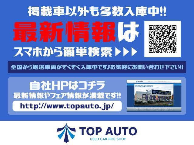 「スバル」「レヴォーグ」「ステーションワゴン」「埼玉県」の中古車16