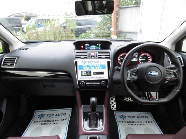 「スバル」「レヴォーグ」「ステーションワゴン」「埼玉県」の中古車35