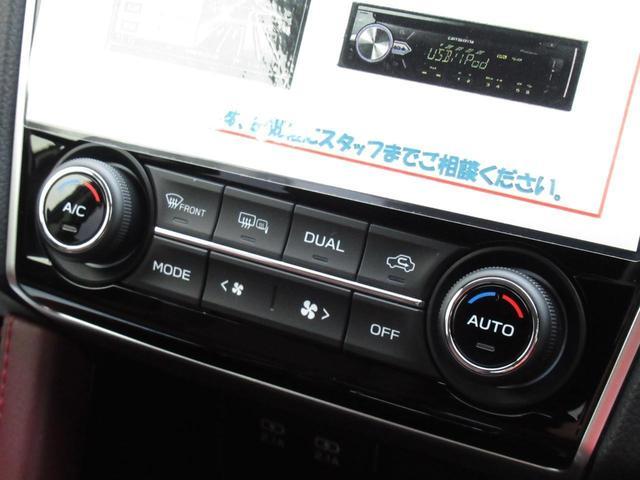 「スバル」「レヴォーグ」「ステーションワゴン」「埼玉県」の中古車44