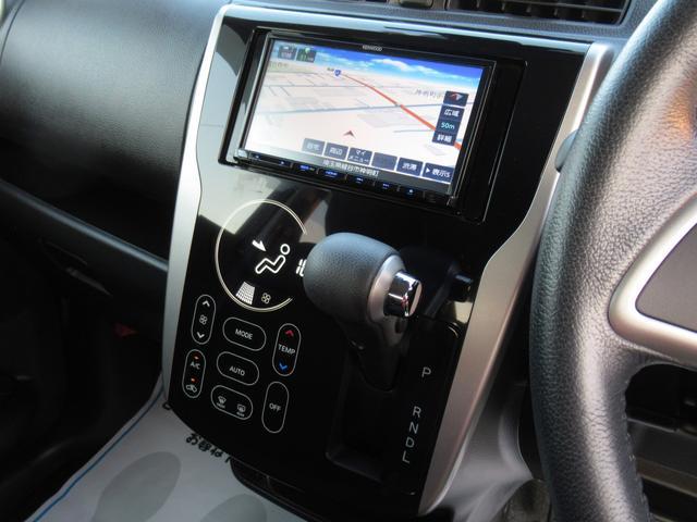 ハイウェイスター Gターボ 後期 衝突軽減ブレーキ ナビ TV ETC オートクルーズ 全周囲カメラ ドライブレコーダー HID フォグライト オートハイビーム オートライト 純正アルミ エアロ アイドリングストップ 保証付き(16枚目)