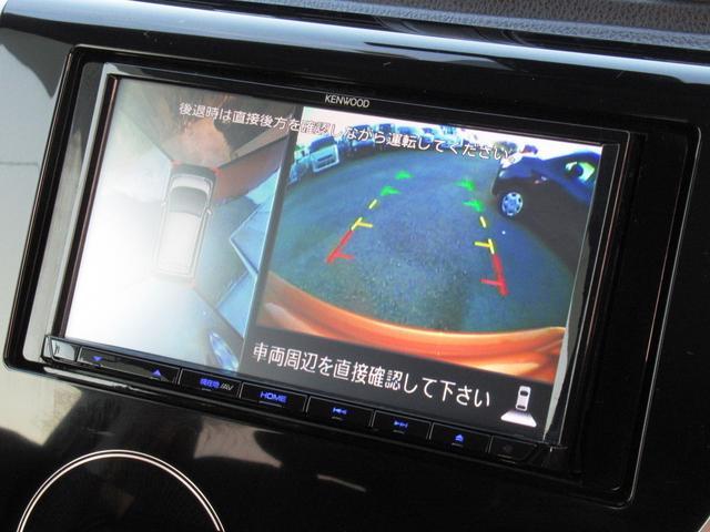 ハイウェイスター Gターボ 後期 衝突軽減ブレーキ ナビ TV ETC オートクルーズ 全周囲カメラ ドライブレコーダー HID フォグライト オートハイビーム オートライト 純正アルミ エアロ アイドリングストップ 保証付き(18枚目)