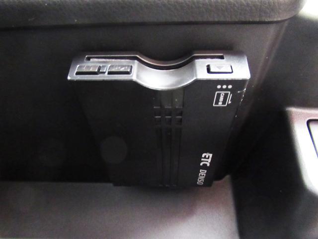ハイウェイスター Gターボ 後期 衝突軽減ブレーキ ナビ TV ETC オートクルーズ 全周囲カメラ ドライブレコーダー HID フォグライト オートハイビーム オートライト 純正アルミ エアロ アイドリングストップ 保証付き(20枚目)