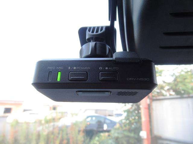 ハイウェイスター Gターボ 後期 衝突軽減ブレーキ ナビ TV ETC オートクルーズ 全周囲カメラ ドライブレコーダー HID フォグライト オートハイビーム オートライト 純正アルミ エアロ アイドリングストップ 保証付き(21枚目)