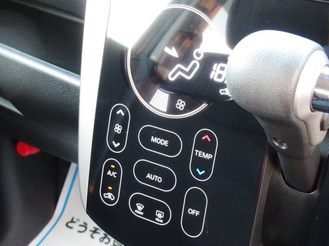 ハイウェイスター Gターボ 後期 衝突軽減ブレーキ ナビ TV ETC オートクルーズ 全周囲カメラ ドライブレコーダー HID フォグライト オートハイビーム オートライト 純正アルミ エアロ アイドリングストップ 保証付き(22枚目)