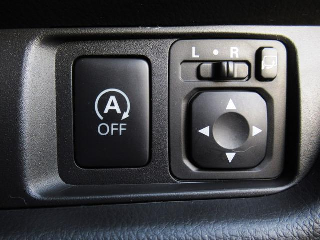 ハイウェイスター Gターボ 後期 衝突軽減ブレーキ ナビ TV ETC オートクルーズ 全周囲カメラ ドライブレコーダー HID フォグライト オートハイビーム オートライト 純正アルミ エアロ アイドリングストップ 保証付き(25枚目)