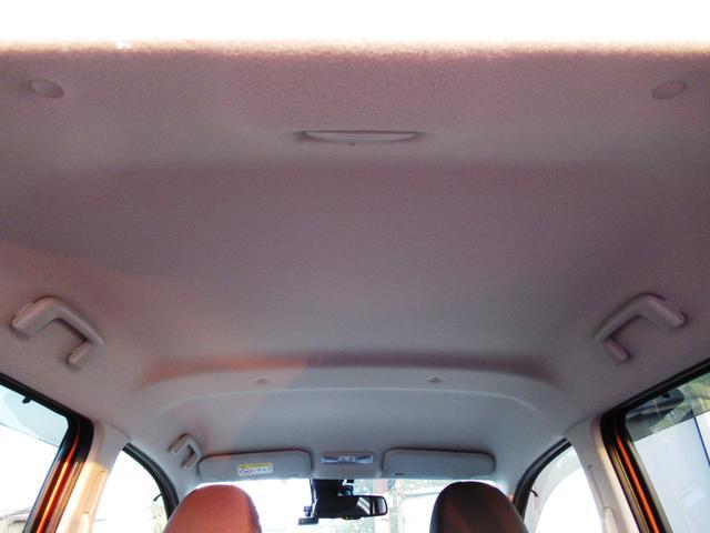 ハイウェイスター Gターボ 後期 衝突軽減ブレーキ ナビ TV ETC オートクルーズ 全周囲カメラ ドライブレコーダー HID フォグライト オートハイビーム オートライト 純正アルミ エアロ アイドリングストップ 保証付き(36枚目)