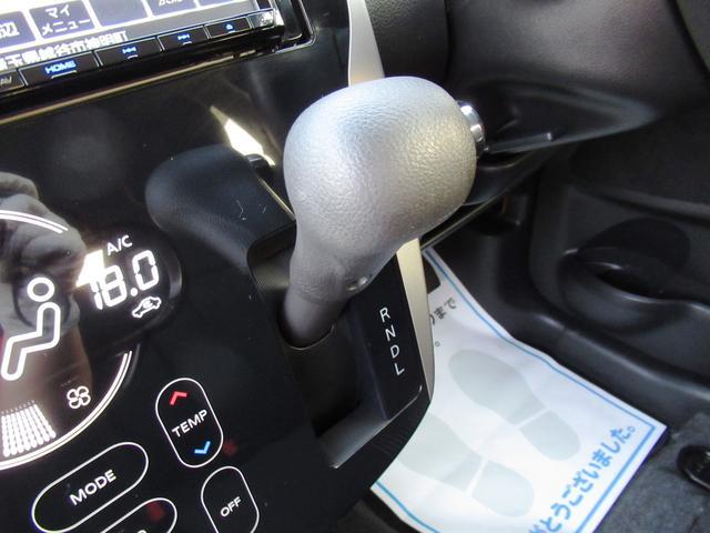 ハイウェイスター Gターボ 後期 衝突軽減ブレーキ ナビ TV ETC オートクルーズ 全周囲カメラ ドライブレコーダー HID フォグライト オートハイビーム オートライト 純正アルミ エアロ アイドリングストップ 保証付き(39枚目)